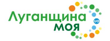 Луганщина моя